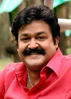 Mohanlal Kerala in red shirt Portraits From Photos, Old Photos, Actors Male, Actors & Actresses, Surya Actor, Blur Photography, Weird Drawings, Indian Star, Actor Picture