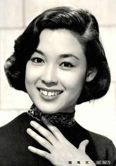 Beautiful Vintage Photos of Japanese Actress Ayako Wakao in the and Japanese Icon, Japanese Beauty, Japanese Culture, Japanese Girl, Asian Beauty, Japan Image, Ancient Beauty, Black And White Portraits, Studio Portraits