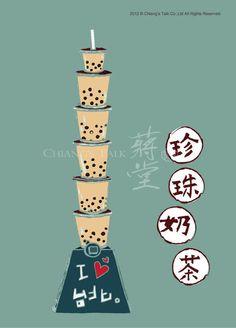 【蔣堂】台灣小吃系列明信片(共8款)-明信卡/文創設計/文化創意/台灣伴手禮 | 蔣堂 - Yahoo!奇摩超級商城