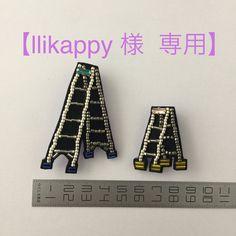 【llikappy 様専用ブローチ】脚立大・小  台車       | ハンドメイドマーケット minne