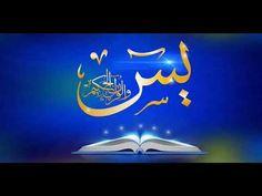 Surah Yaseen - Tilawat e Quran By Qari Asad Attari Tilawat E Quran, Quran Surah, Holy Quran, Quran Recitation, Learn Quran, Quran Verses, Prophet Muhammad, Beautiful Voice, Hadith