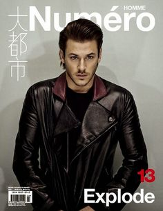 Numero Homme China S/S Gaspard Ulliel Gaspard Ulliel, Male Model Names, Male Models, Chanel Men, Cover Boy, French Models, Man Set, Hommes Sexy, Guy Pictures