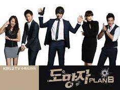 "New series ""The Fugitive Plan B"" runs up to No. 1 spot on TV charts Hd Movies Online, Tv Series Online, New Series, All Korean Drama, Korean Drama Movies, Bi Rain, Drama Tv Series, Happy 30th Birthday, Funny Posters"