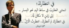Darweesh #