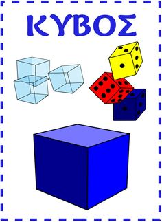 Image result for αξια θεσης ψηφιου εποπτικο Vocabulary, Activities For Kids, Shapes, Teaching, Education, Logos, School, Maths, Classroom Ideas