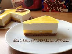 Entremet Lemon / Speculos Insert Lemon Cream - The Delices of FatOumaa HOuariii: recipe book No Bake Nutella Cheesecake, Easy Cheesecake Recipes, Dessert Recipes, Beaux Desserts, French Desserts, Philadelphia Classic Cheesecake Recipe, Sweet Cooking, Sweets Cake, Macarons