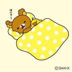 cozy sleep....