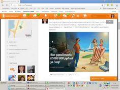 Как получить красивую реф ссылку в партнерке Сергея Грань Мои Реф #3