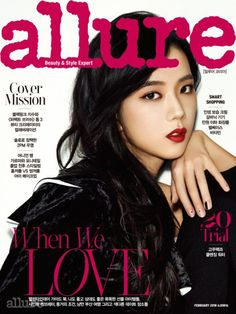 Black Pink's Jisoo is the alluring cover model of 'Allure' magazine | allkpop.com