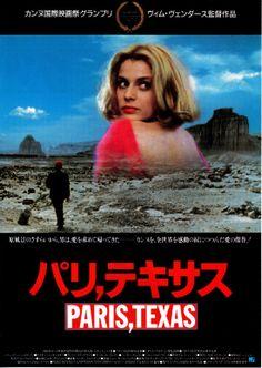 PARIS,TEXAS (1984) パリ、テキサス