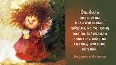 Одной фразой (9 фото) - 9 Июля 2015 - Журнал МиллиардерЪ | Блоги