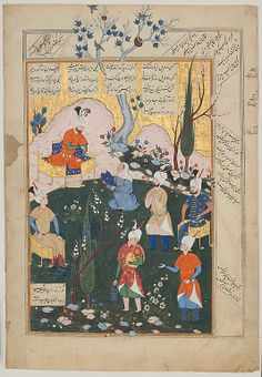 """Birth of Zal"", who would become the great warrior of the epic; abandoned in the forest, saved by the legendary bird Simurgh. Shahnama (Book of Kings). attributed to Siyavush ca. 1575, Iran."