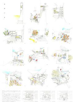 連鎖の家 by MIho Tominaga