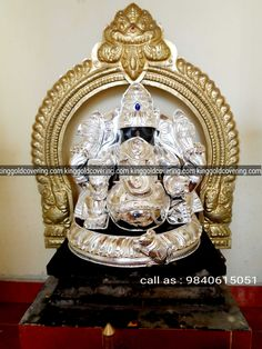 Happy Ganesh Chaturthi Images, God Pictures, Snow Globes, Wax, Silver, Gold, Pictures Of God, Laundry, Yellow