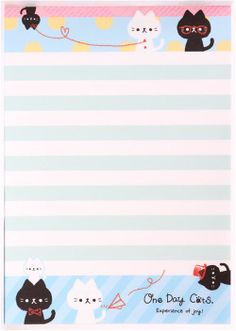 kawaii cat dot stripe Memo Pad 3