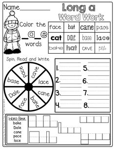 CVCe Word Work! Perfect for teaching the SILENT e Words! FUN and interactive! LOVE it!