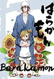 Barakamon Poster Barakamon Anime Watch Anime