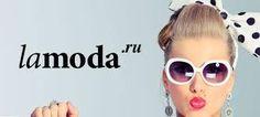 Модная одежда и обувь, по доступным ценам от интернет магазина Lamoda