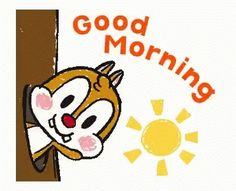 Are you searching for images for good morning motivation?Check this out for cool good morning motivation ideas. These enjoyable pictures will you laugh. Good Morning Love Gif, Good Morning Flowers, Good Morning Coffee, Good Morning Sunshine, Good Morning Greetings, Good Morning Images, Welcome Home Quotes, Home Quotes And Sayings, Good Morning Animation