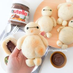 Baybax bread filled with Nutella by LittleMissBento