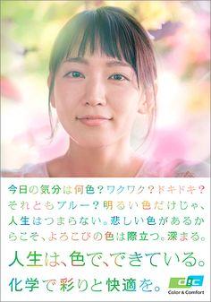 企業ブランドイメージポスター2016_3
