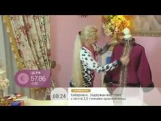Ольга Никишичева Куртка из овчины - YouTube