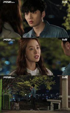 Song Ji-hyo notied Byun Yo-han she's done with him. On the third episode of tvN's weekend drama, 'Ex-Girlfriends' Club', Kim Soo-jin (Song Ji-hyo) announced she was breaking up with Bang Myeong-soo (Byun Yo-han). Ex Girlfriend Club, Lee Yoon Ji, Byun Yo Han, She Is Broken, Soo Jin, Writers Write, Ex Girlfriends, Breakup, Songs