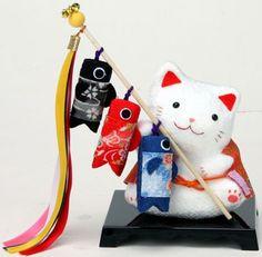 """【端午の節句】 """"猫くんの鯉のぼり"""" 2-208:Amazon.co.jp:おもちゃ"""