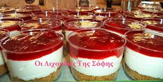 Light Desserts, Greek Recipes, Panna Cotta, Cheesecake, Ice Cream, Pudding, Sweets, Homemade, Chocolate