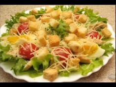 Салат «ЦЕЗАРЬ». Быстро Вкусно Просто. Salad Caesar. Just quick tasty. Ку...