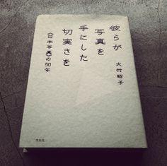 日本寫真-wangzhihong.com