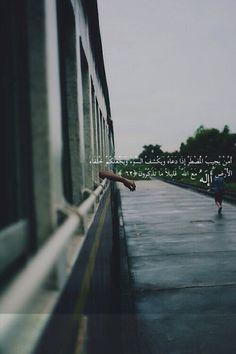 استغفر الله ♡