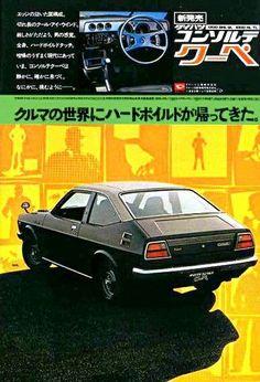 Daihatsu Consorte Coupe Classic Japanese Cars, Classic Cars, Japanese Domestic Market, Car Brochure, Life Car, Japan Cars, Daihatsu, Car Advertising, Car Posters