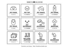 Seal Design, Pet Toys, Pet Care, Signage, Pet Supplies, Diy And Crafts, Cleaning, Snacks, Pets