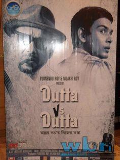Indian Tollywood Kolkata Bengali Movie DUTTA VS DUTTA Poster Wallpaper - http://www.washingtonbanglaradio.com/content/114557212-whiff-1970s-bengal-anjan-duttas-dutta-vs-dutta-college-st-park-st-mohiner-ghoragul