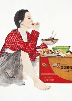 You can see asian pop artist Kim Hyun-Jung's artworks and activities. Face Illustration, Japanese Illustration, People Illustration, Illustrations, China People, People Art, Japanese Art Prints, Korean Painting, Art Asiatique