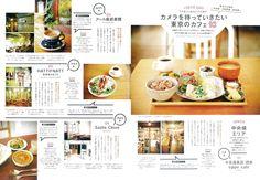 Design Presentation, Menu Design, Food Design, Leaflet Layout, Booklet Layout, Editorial Layout, Editorial Design, Design Brochure, Branding Design