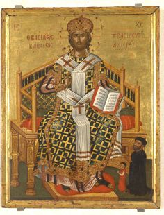 "Christ, ""The Great High Priest"" – Damascene Gallery Life Of Christ, Christ The King, Jesus Christ, Savior, Byzantine Icons, Byzantine Art, Christ Pantocrator, Constantine The Great, Religion"