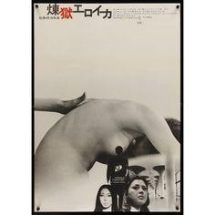"""Heroic Purgatory"" by Yoshishige Yoshida 1970 #movie"