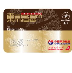 China Eastern | Elite Plus Card