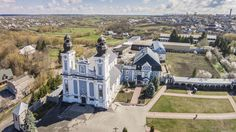 Catholic Church in Murafa, Vinnytsia region  The main attraction of the village is the Catholic Church of the Immaculate Conception of the Blessed Virgin Mary founded by the monks Dominicans in 1624.