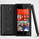 Κερδίστε το απίστευτο HTC 8X προσφορά του Goodbyte.gr