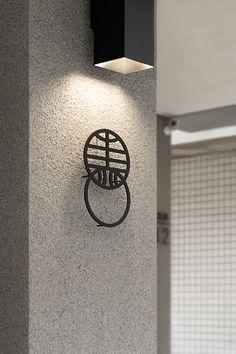 黑門甘露 什味鍋物 _ 店舖設計 on Behance Hotel Signage, Store Signage, Wayfinding Signage, Signage Design, Branding Design, Logo Design, Graphic Design, Retail Signage, Design Design