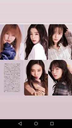Irene, Red Velvet, Rv, Korean, Kpop, Female, Pretty, Recipes, Motorhome