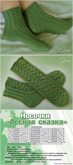 New Ideas Crochet Lace Socks Pattern Yarns Lace Knitting, Knitting Stitches, Knitting Socks, Knitted Slippers, Knitted Bags, Crochet Shoes, Knit Crochet, Easy Blanket Knitting Patterns, Crochet Bolero Pattern