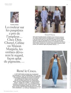 M Le Magazine du Monde - 21 Mars 2015 - Maison Rabih Kayrouz