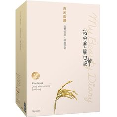 My Beauty Diary Rice Mask | deep moisturizing and soothing treatment that helps hydrate the skin from within. Consisting of Hydrolized Rice Protein, Rice Bran Extract, and other natural plant extracts it promotes the softening of the skin while making it more supple. Targeting more towards damaged, and dehydrated skin because it restores the dull and uneven skin tone which brightens it to form a younger and fairer look.