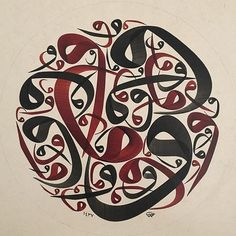 Vav karalama #hat #hattat #hatsanatı #calligraphy #calligrapher #sülüs #sanat #sergi #arabic ...
