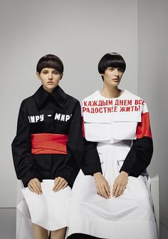 On Luba: jacket, skirt and belt made of cotton, all - Yulia Yefimtchuk +. On Martha Cotton Dress, Yulia Yefimtchuk +