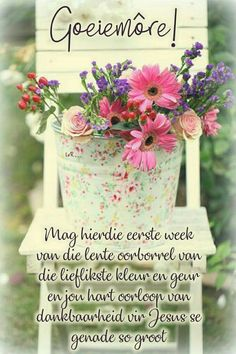 Goeie Nag, Goeie More, Afrikaans, Months In A Year, Good Morning Quotes, Prayers, Place Card Holders, Messages, Stickers